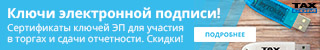 Услуги УЦ